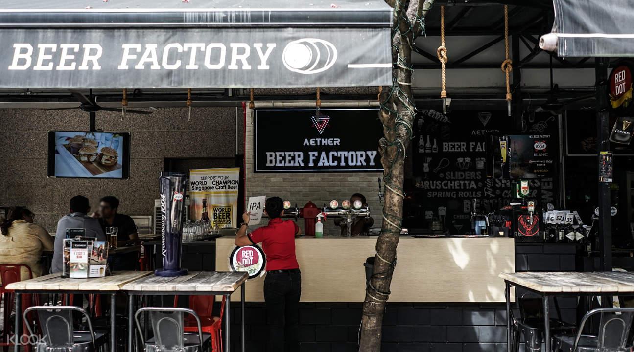 alfresco beer factory raffles place singapore